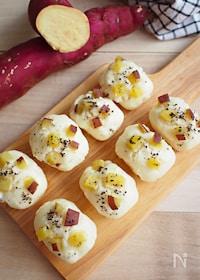 『【卵砂糖不使用】さつま芋の蒸しパン -離乳食後期から-』