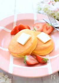 『ふわしゅわとろけるー♪スフレパンケーキ』