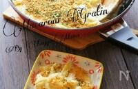 フライパンで作る!オーブンいらずの簡単グラタンレシピ