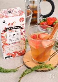 『【身体ポカポカ♪】イチゴとスパイスのハチミツ茶』