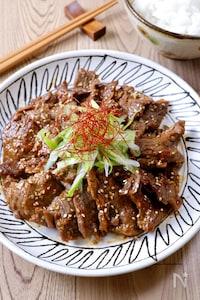 お家で簡単焼肉気分♡ガッツリ食べたい『味付カルビ』#下味冷凍