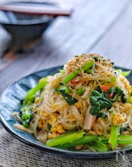 *小松菜と炒り卵の春雨サラダ*