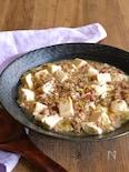 うどんスープで簡単!辛くない和風麻婆豆腐
