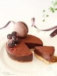 材料4つ♡焼かないから簡単‼︎濃厚とろける♪生チョコタルト
