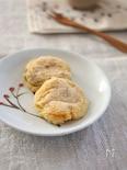 簡単リメイクおやつ♪煮物の残りでかぼちゃ餅