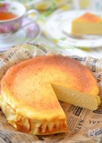 『低カロリー♬バスク風チーズケーキ(普段のお気軽スイーツ♪)』