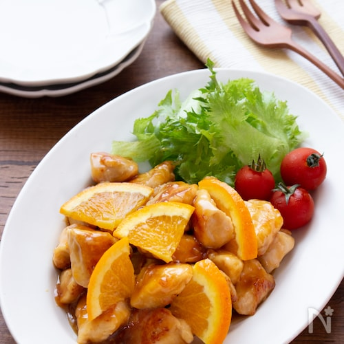 【お弁当にも】柔らかジューシー!鶏むね肉のオレンジソース