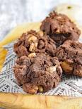 【おからパウダー活用】ココアチョコチップソフトクッキー