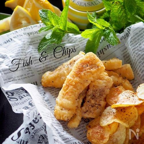骨なし皮なし*ヘルシーな魚料理*フィッシュ&チップス