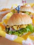 【15分弁当】カレーチーズ風味のわんぱくサンド