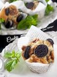 【簡単ワンボウルのお菓子】可愛いミニオレオのクッキーマフィン
