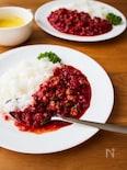 ビーツで鮮やか!『赤いキーマカレー』#栄養満点