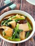 厚揚げと小松菜の中華風トロッと煮