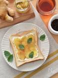 温活!ジンジャーはちみつトースト。ジンジャーシロップの生姜で