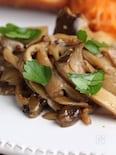きのこのバルサミコマリネ/BalsamicMashrooms