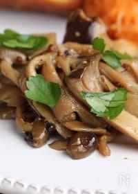 『きのこのバルサミコマリネ/BalsamicMashrooms』