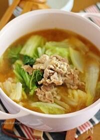 『白菜たっぷり食べられる♡にんにく味噌鍋』