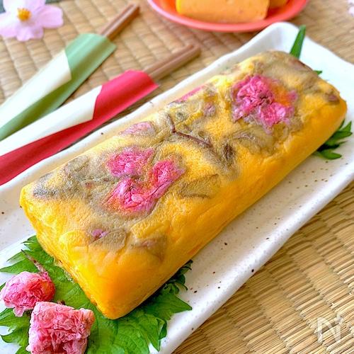🌸お弁当、おもてなしに〝透かし桜のだし巻きたまご〟