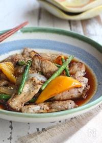 『豚肉と彩野菜のポン酢南蛮』