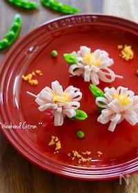 『お弁当に♪お花のハム』