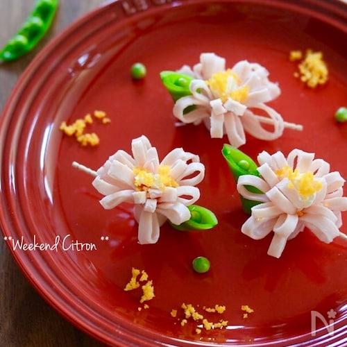 お弁当に♪お花のハム