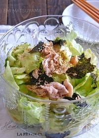 『レタスと茹で豚と焼き海苔のサラダ』