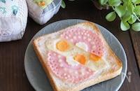 お家にあるものですぐに作れる!かわいいトーストアイデア