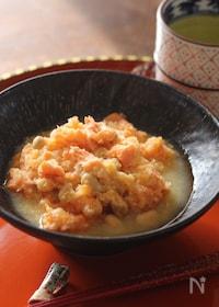 『しもつかれ♪(栃木県の郷土料理)』