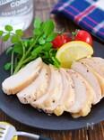 サラダチキン風♡レモンペッパーチキン(鶏ハム)【#作り置き】
