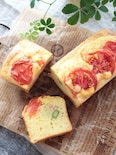 アスパラガスとトマトのケークサレ