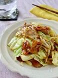 【らくレピ】とろ~りチーズの豚バラキャベツのカレー炒め