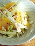 白菜と柿のノンオイル豆乳バルサドレサラダ