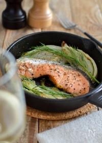 『鮭とフェンネルのオーブン焼き。パーティーやおもてなしに!』