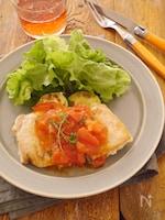 メカジキとズッキーニのソテーフレッシュトマトソース