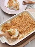 カブと白菜入り蟹クリームスコップコロッケ
