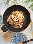 蓮根と豚バラ肉のホワイトバルサミコ酢炒め