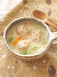 長芋入りふわふわ鶏団子と野菜のスープ