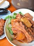 <BRUNO>ふっくら柔らか♡豚スペアリブのマーマレード煮♡
