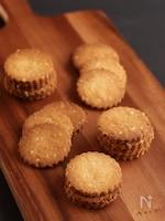 材料4つ!ナッツバタークッキー【グルテンフリー・油不使用】