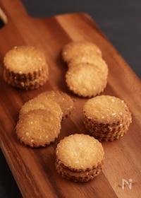 『材料4つ!ナッツバタークッキー【グルテンフリー・油不使用】』