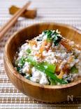 あともう1品♡『小松菜と人参の白和え』