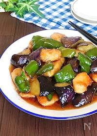 『極ウマ!夏野菜で栄養満点♡鶏むね肉deなすピーマンの甘酢炒め』