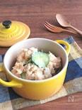 簡単和総菜◎さっぱりきゅうりと明太ツナマヨマッシュポテト