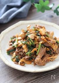 『スタミナばっちり♡牛肉と舞茸のオイマヨにらキムチ炒め』