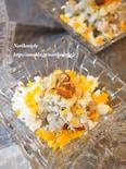 里芋のマッシュミモザサラダ