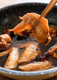 『コーラで電鍋料理?!【鶏手羽先コーラ煮】』