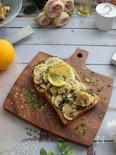 レモンでさっぱり!マッシュルームトースト