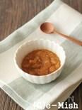 【作りおき調味料】しょうが味噌