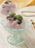 材料4つ!道具がいらないブルーベリーチーズアイスクリーム