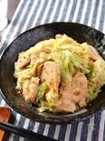 鶏むね肉とキャベツのうまだれごま味噌炒め